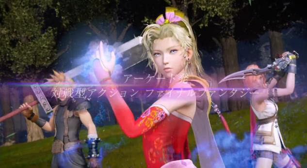 Square Enix Announces Dissidia Final Fantasy For Japanese Arcades